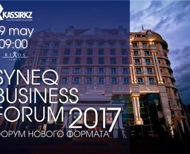 Богатейшие бизнесмены Казахстана встретятся на SyneQ Business Forum 2017